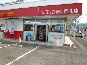 店舗入口_300